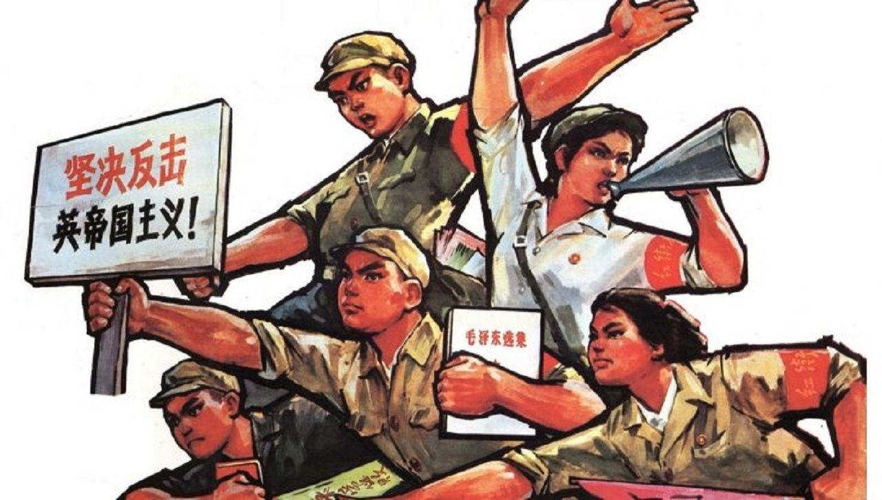 Consecuencias de la Revolución China