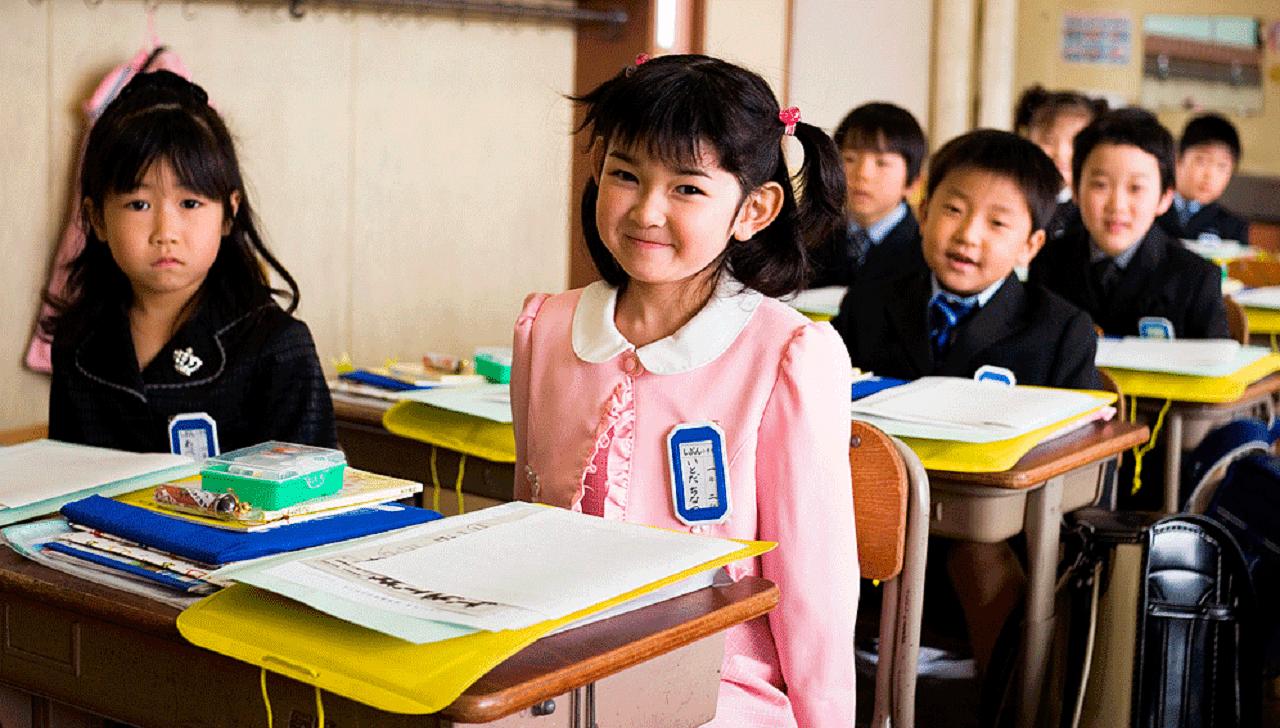 Educación de Japón